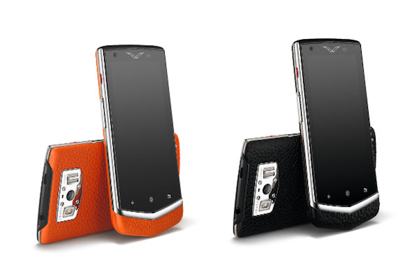 Vertu - Luxetentations.fr